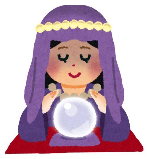水晶占いの女性